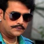 रवि किशन की जीवनी – Ravi Kishan Biography in Hindi