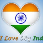 मेरा भारत महान, I Love My India – Infohindi.com