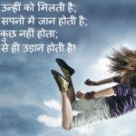 365 अनमोल वचन, अनमोल विचार, अनमोल बोल | Anmol Vachan, Anmol Vichar, Anmol Bol in Hindi