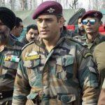 ARO मुजफ्फरपुर आर्मी रैली भर्ती प्रोग्राम 2020