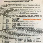 Joinindianarmy Madras Regt Center Relation, Sports Rally Bharti Notification 2020