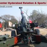 Joinindianarmy Arty Center Hyderabad Relation, Sports Rally Bharti Notification 2020